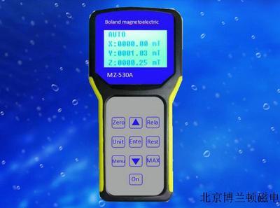 MZ-530手持三维数字高斯计(1Gs款)
