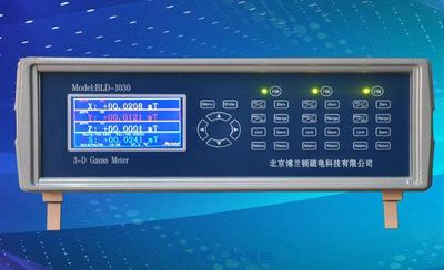 BLD-1030三维数字高斯计