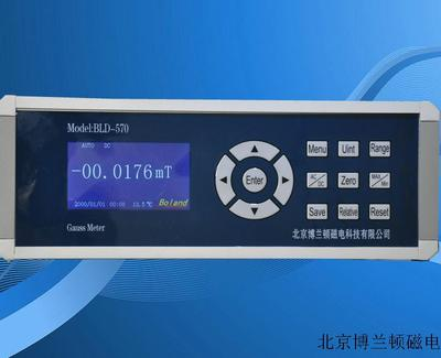 BLD-570 ?High precision digital Gauss meter